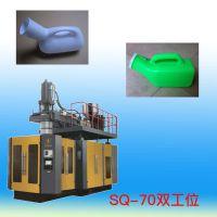 盛强供应 医用尿壶专用小型双工位吹塑机 中空吹塑机