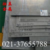 供应优质高强度NS3306镍基合金棒 航空零件用NS3306高温合金板 带