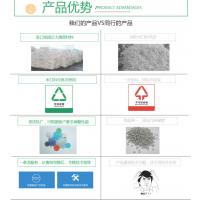 东莞市天一塑胶科技现货批发弹性体TPE-2960原料 定制高回复20度耐磨半透TPE原料颗粒
