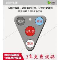 酒店无线呼叫器,无线呼叫服务铃,中文房号显示,语音播报,信息化定制