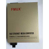 FMUX FOM-1000S1-N 10/100/1000自适应 光纤收发器 光端机