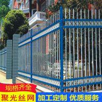 小区防护栏@围墙栏杆@安平聚光厂家定制锌钢护栏围墙