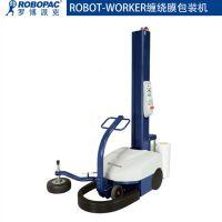 惠州供应便捷式自走式缠绕膜包装机器人使用方法