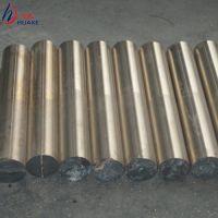 供应白铜B0.6,B0.6白铜棒板易切削高韧性规格齐全