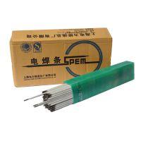 原装正品 上海电力 PP-R207 耐热钢焊条 全国包邮