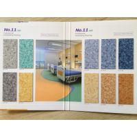 厂家直销供应 PVC 商用地板 学校 商场 工业 超强耐磨2.0MM厚