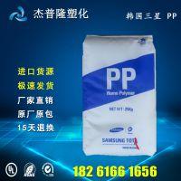 现货供应PP/韩国三星/RJ580食品级,注塑级,透明级