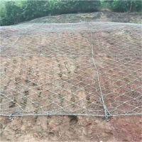 SNS边坡主动防护网工程施工图纸危岩主动边坡防护网清理