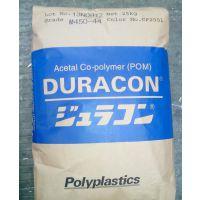 供应|POM|日本宝理|HP90X|注塑级|高刚性|耐磨损|POMHP90X