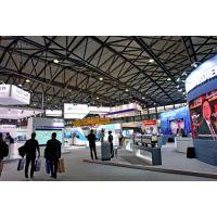 2018第十三届上海国际轨道交通展览会