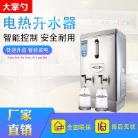 商用大容量60-210L全自动电热开水器304不锈钢水桶直饮水饮水机