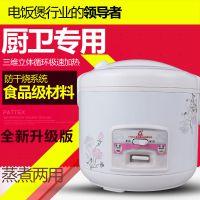 厂家直销电饭煲红三角家用2L-3升迷你电饭煲智能西施煲展会礼品