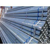 2寸国标镀锌钢管壁厚_DN50承压镀锌钢管厂家