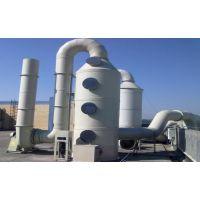 树脂厂废气治理工程 车间异味处理系统