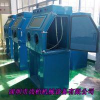 深圳尚柏厂家钻头饰品SH-9070小型液体湿式手动喷砂机表面处理设备