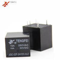 大安培JZC-22F 24V小型电路板继电器HHC66F 1Z 5脚16A继电器直流
