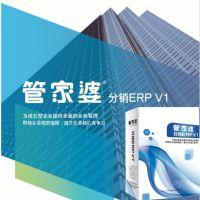 管家婆分销ERP V1成长型企业管理方案