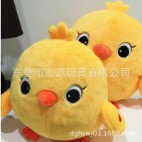 2017新款鸡年吉祥物蛋壳小鸡公仔毛绒玩具 年货礼品定制厂家批发