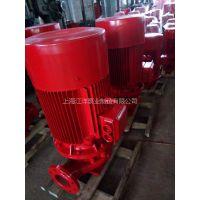 90KW多级泵XBD19.8/25-100GDL稳定价格。