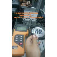 JTR09辐射热检测仪,热流计
