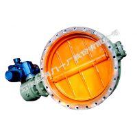 供应石家庄阀门一厂环球牌耐磨尘气电动蝶阀(MD941S-0.5C DN300-DN6500)