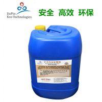 医院污水处理/生活废水消毒 污水厂除臭剂 生活污水处理25kg