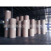 A高强瓦楞原纸120g-160g生产厂家 特规定制卷筒纸瓦楞芯纸 通用物流包装用纸 工业用纸