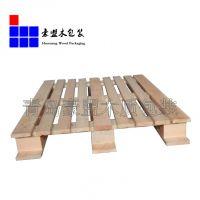 青岛开发区木托盘厂家供应四面进叉实木托盘出口专用送货上门