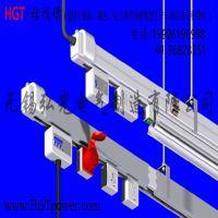 HGT弘光铝合金母线槽供电灯架母线槽桥架密集型供电场所