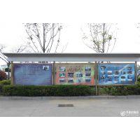 北京通州区北关附近 宣传栏 橱窗制作 宣传栏安装 橱窗不锈钢 街道广告制作