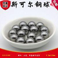 现货供应硬质合金球 直径0.6mm钨钢球 圆珠笔芯用钢珠 抛光精磨