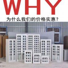 手机充电柜 批发30门手机柜的厂家 恒纳办公家具 专注钢制柜的生产研发