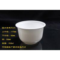 厂家直销一次性白色塑料打包碗 米线碗 方便面碗 pp食品包装盒