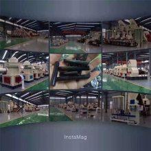 山东生物质燃料颗粒机 秸秆燃料制粒机 颗粒设备全套生产线