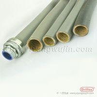 天津厂家供应金属软管普利卡软管LV-5Z防水阻燃型