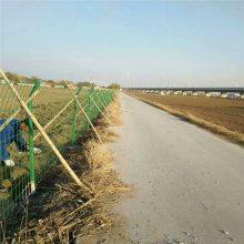 铁丝网围栏 双圈防护网 铁路护栏网