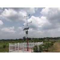 睿农宝农业小型自动气象站 观测站气象仪 智慧农业