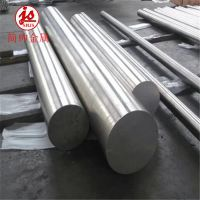 上海供应无缝管GH3181(GH181)固溶强化型变形高温合金