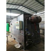 上海成套食品污水处理气浮设备报价单