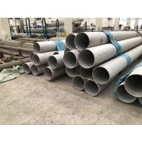 江门直径426x8.0厚304不锈钢无缝工业管