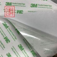 3M55256双面胶 PET超薄透明聚酯双面胶带 电池粘接专用胶带