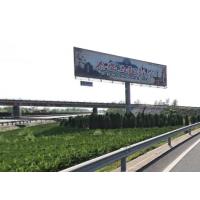 连徐高速公路东探收费站单立柱-壹站式广告
