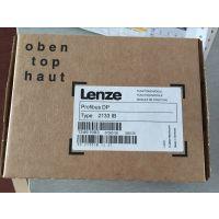 Lenze伦茨E82ZBC伦茨键盘控制面板