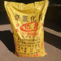 亿升不同含量的pac聚合氯化铝出厂价格是多少