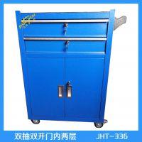 全网热销款工具柜 工具橱定做 尺寸规格多样 抽屉式安全锁收纳柜