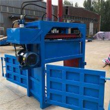 减少运输液压打包机 废吨袋压缩机