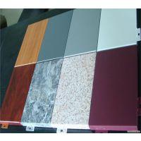 仿石材铝单板包柱 铝单板专业生产厂家