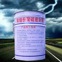 河北国亨橡塑桥梁支座厂家生产双组份聚硫密封胶