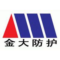 盐山县金大机械制造有限公司