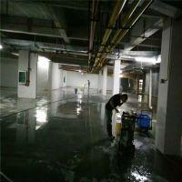 广州市南沙水泥地固化地坪|工业地板翻新|南沙混凝土固化地坪